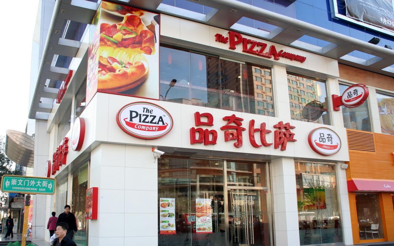 THE PIZZA COMPANY, BEIJING