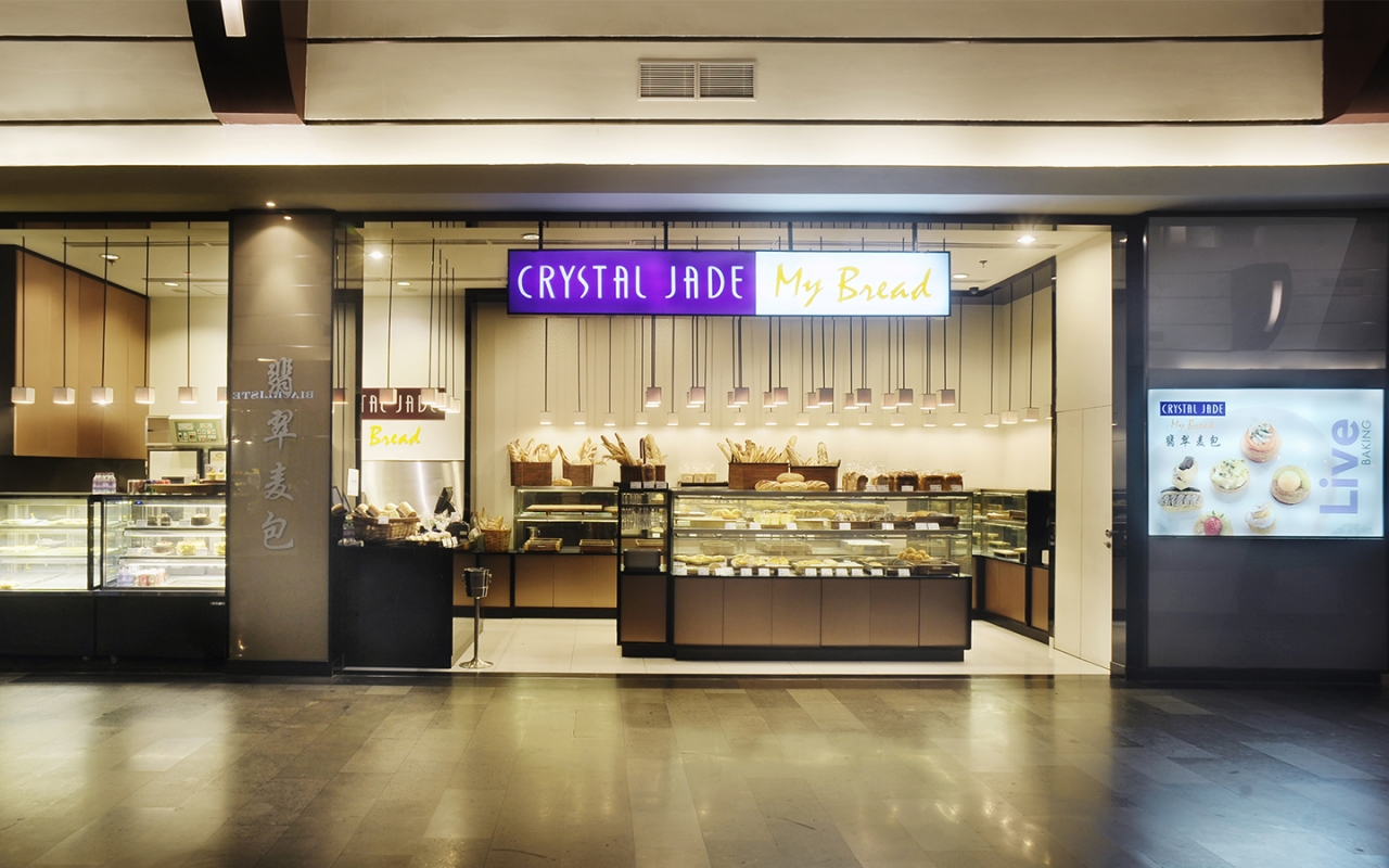 CRYSTAL JADE @ PIM, INDONESIA