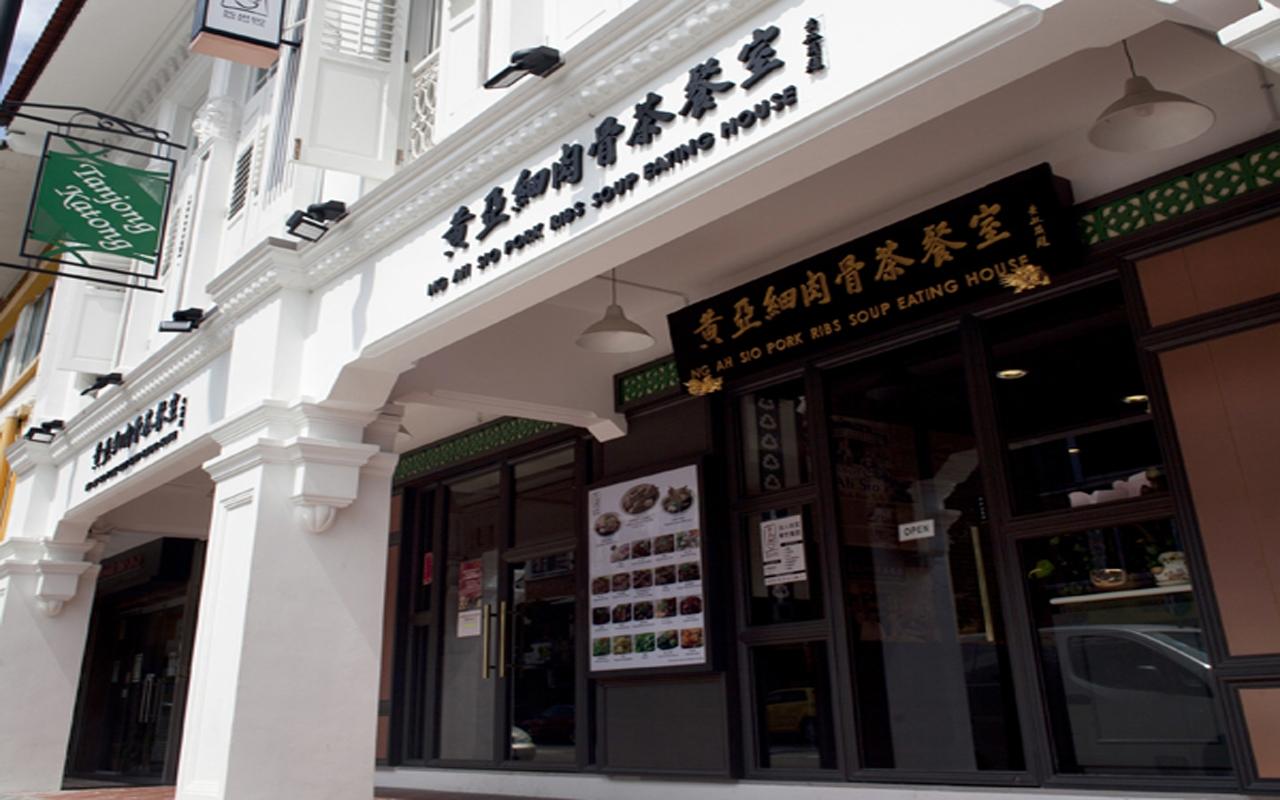 NG AH SIO BAK KUT TEH @TANJONG KATONG, SINGAPORE
