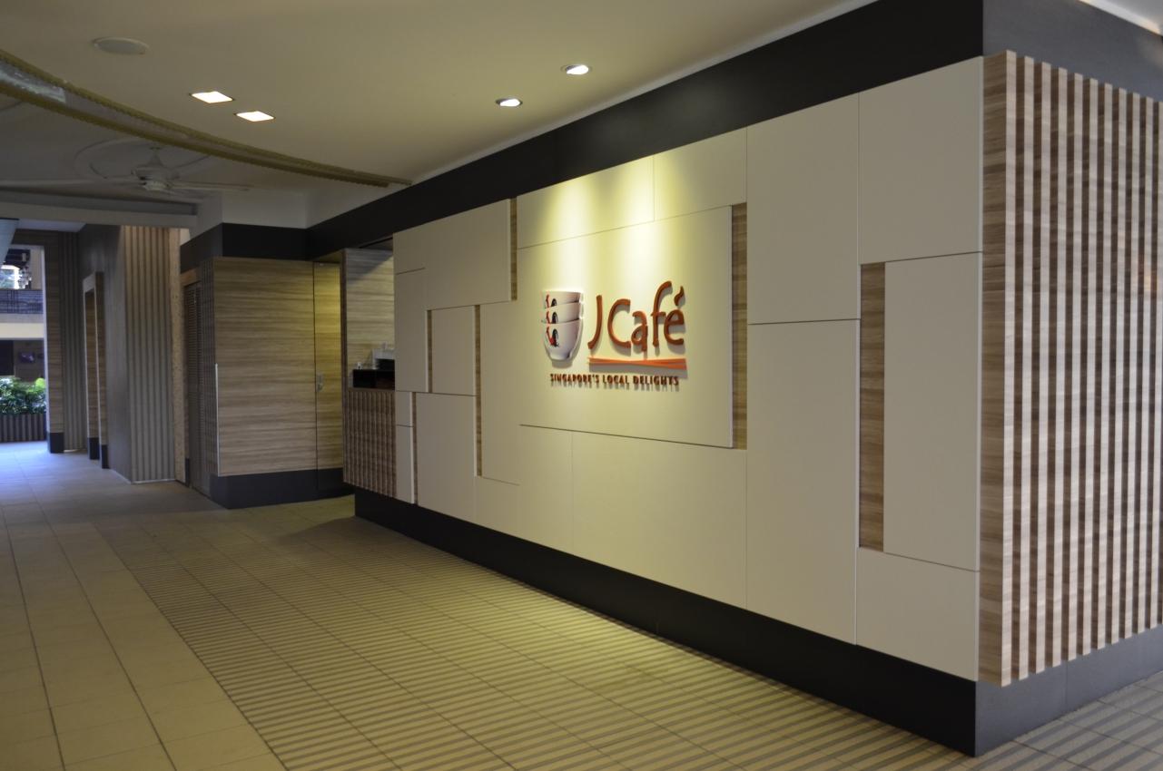J CAFE, SINGAPORE