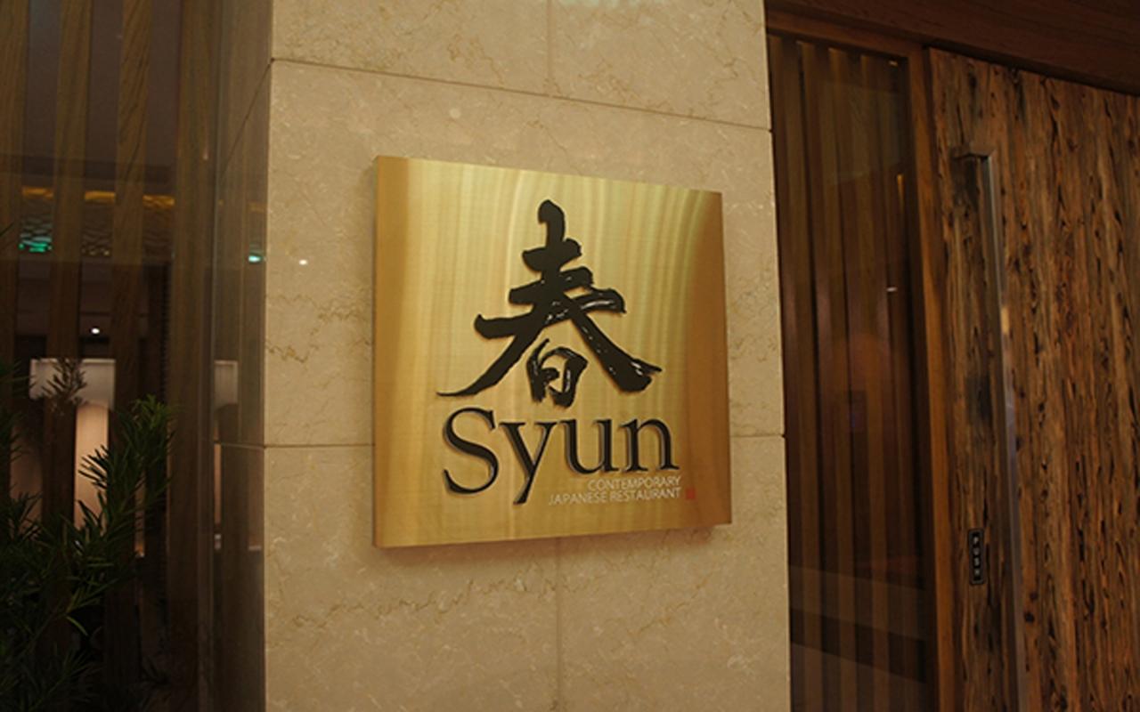 SYUN, SINGAPORE