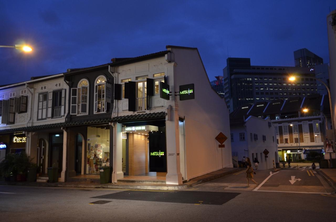 MITSU SUSHI BAR, SINGAPORE